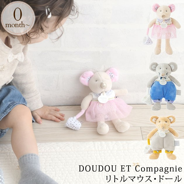 DOUDOU ET Compagnie ドゥードゥー・エ・コンパ...
