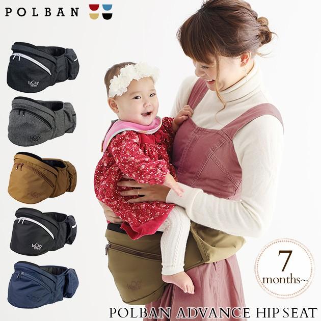 【新型】【正規取扱店・1年保証】 POLBAN ADVAN...