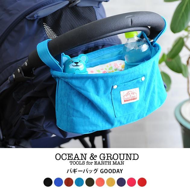 OCEAN&GROUND オーシャンアンドグラウンド バギ...
