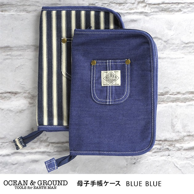 OCEAN&GROUND オーシャンアンドグラウンド 母子...