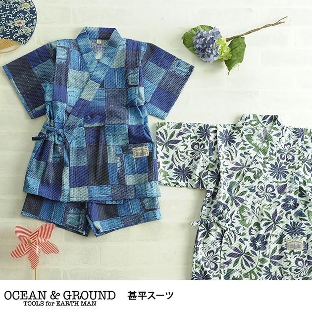 【在庫限り20%OFF】 OCEAN&GROUND オーシャンアンドグラウンド 甚平スーツ