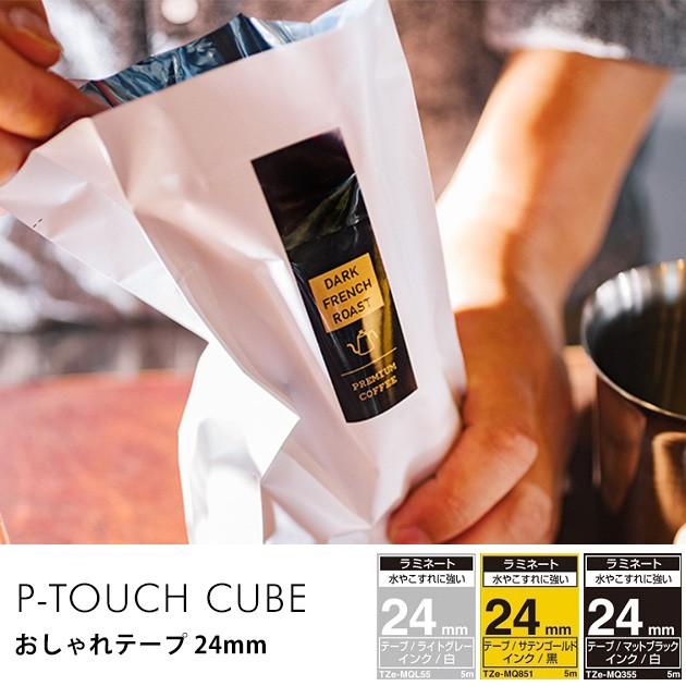 P-TOUCH CUBE ピータッチ キューブ おしゃれテー...