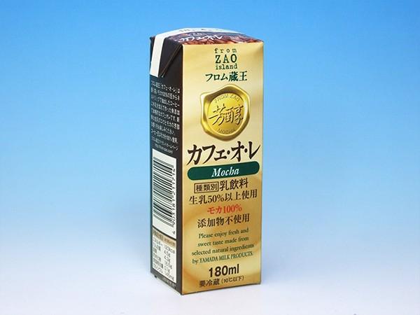 フロム蔵王カフェオレ(芳醇)モカ180ml/送料別/...