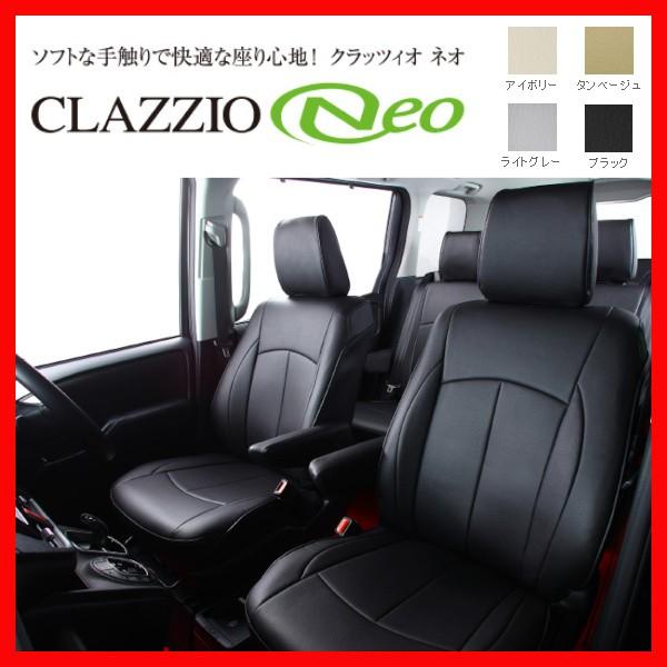 Clazzio クラッツィオ シートカバー NEO ネオ CX-...