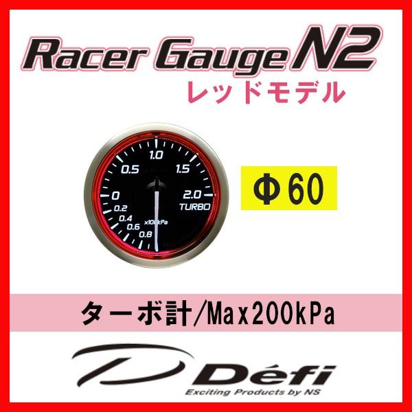 Defi デフィ Racer Gauge N2 レーサーゲージN2 レ...