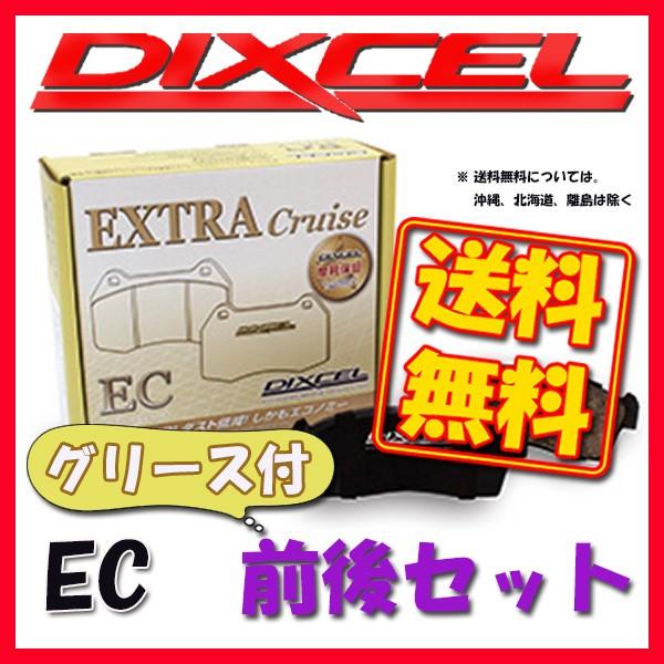 DIXCEL ディクセル EC ブレーキパッド 1台分 レヴ...
