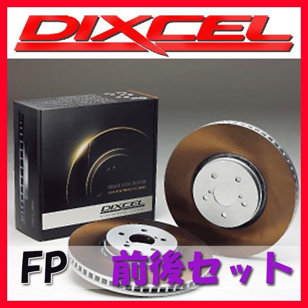 DIXCEL ディクセル FP ブレーキローター 1台分 86...
