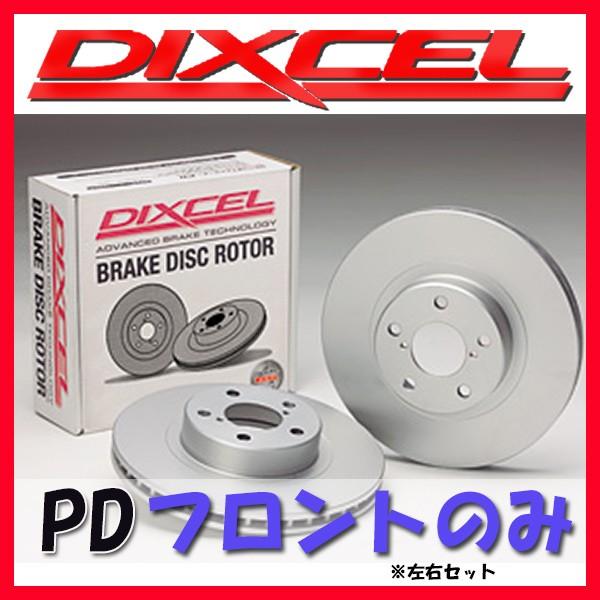 DIXCEL ディクセル PD ブレーキローター フロント...