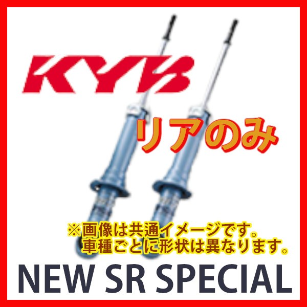 KYB NEW SR SPECIAL リア トール M910S 16/11〜 N...