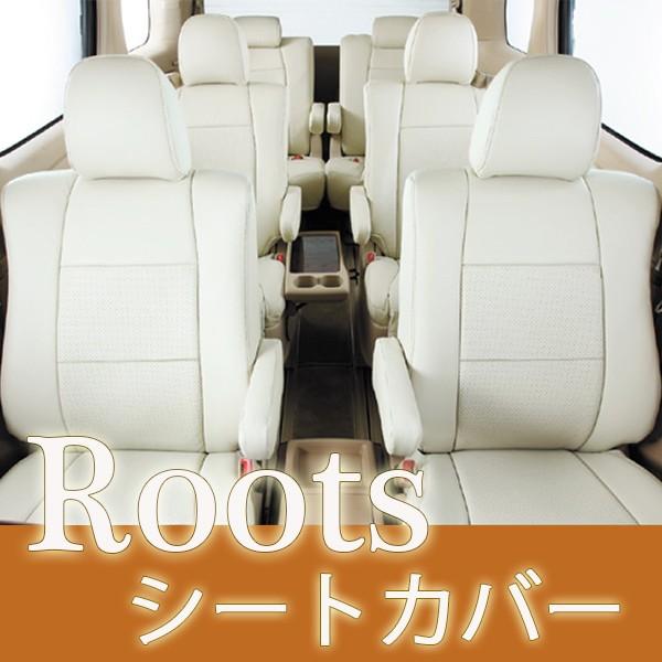 Roots ルーツ シートカバー ヴェルファイア ANH20...