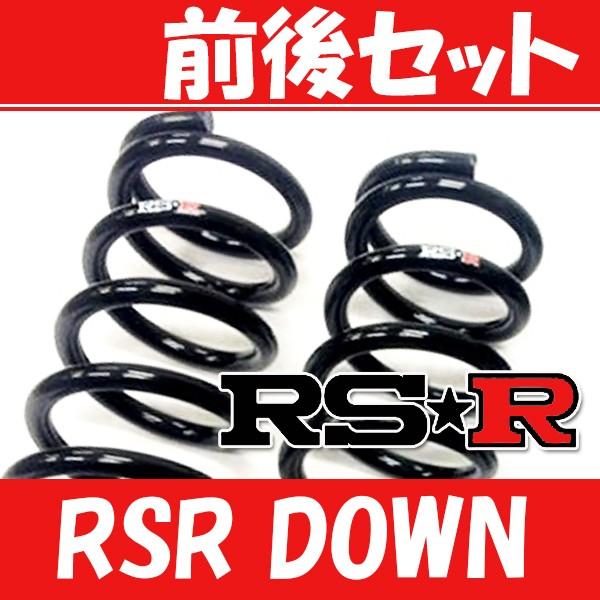 RSR ダウンサス 前後 パレットSW MK21S H21/9〜 S...