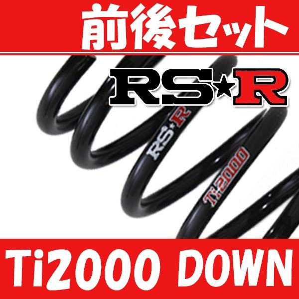 RSR Ti2000 ダウンサス 前後 ワゴンR MH34S H24/9...