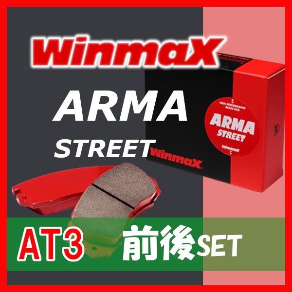 664/587 ウインマックス Winmax AT3 1台分 ブレー...