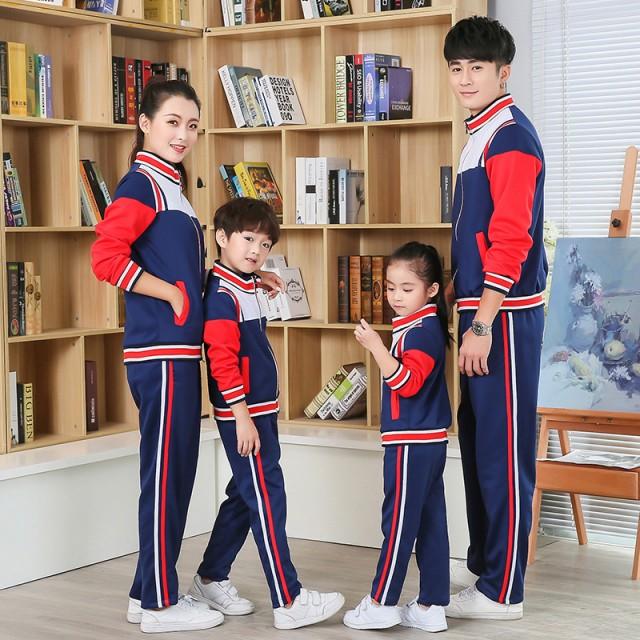 学生服制服スーツアップ女の子 男子スカート子供...