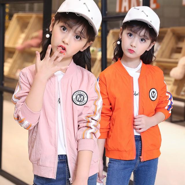 子供の運動ジャケット