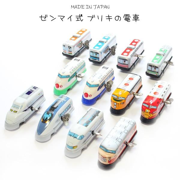 【新幹線】ゼンマイ式 1輌連結 No.2261 ブリキ 電...