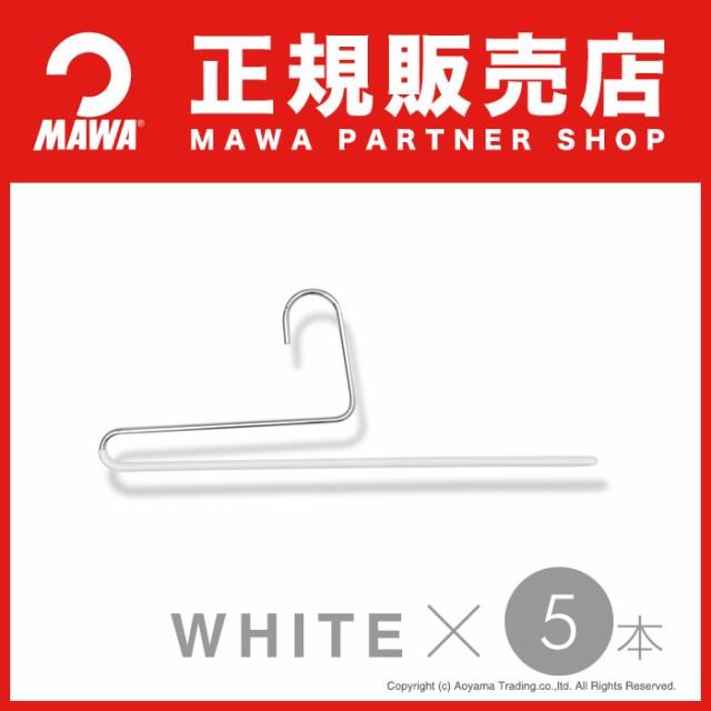 MAWAハンガー(マワハンガー) 【2120-6】 シングル...
