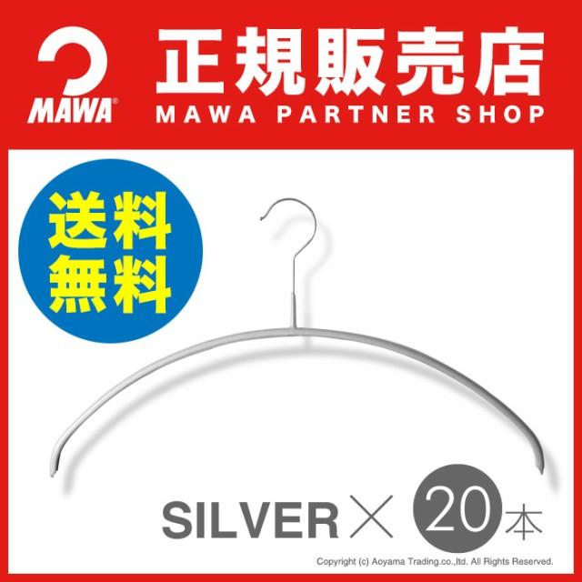 MAWAハンガー(マワハンガー) 【3120-15】 レディ...