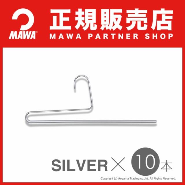 MAWAハンガー(マワハンガー) 【2120-15】 シング...