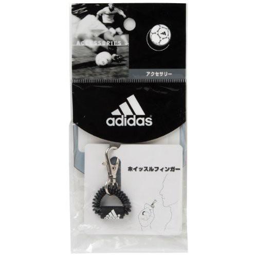 adidas(アディダス)ホイッスルフィンガー Z1365
