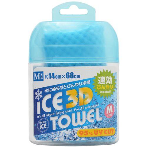 冷感タオル アイス3Dタオル Mサイズ ターコイズ