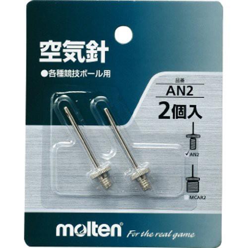 molten(モルテン) ハンドポンプ ボール用空気入れ...