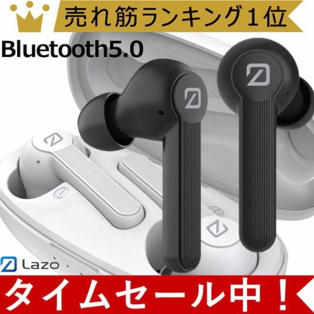ワイヤレス イヤホン  Bluetooth 5.0 iphone android 対応 片耳 両耳 通話 マイク 内蔵 音量調節 可能 高音質 長時間連続再生 IPX4 防水