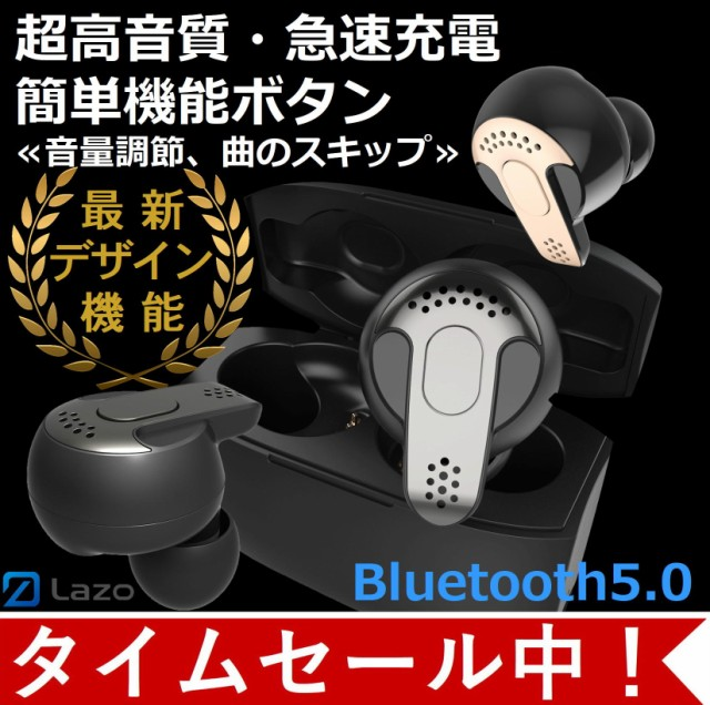 ワイヤレスイヤホン Bluetooth イヤホン bluetoot...