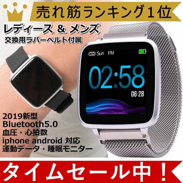 スマートウォッチ iphone 対応 アンドロイド レデ...