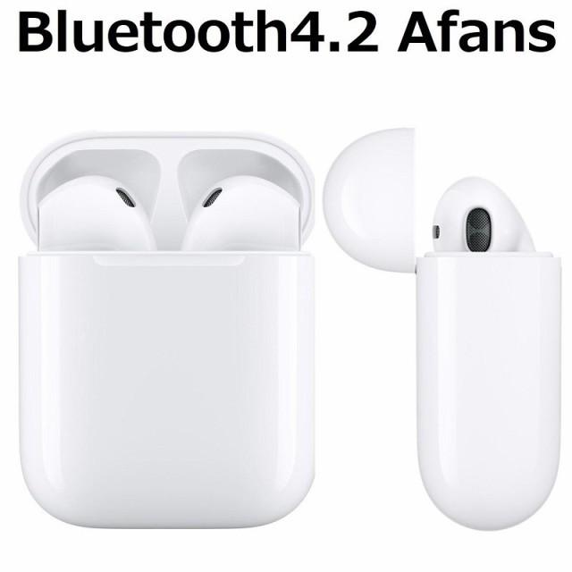 ワイヤレス イヤホン Bluetooth イヤホン bluetoo...