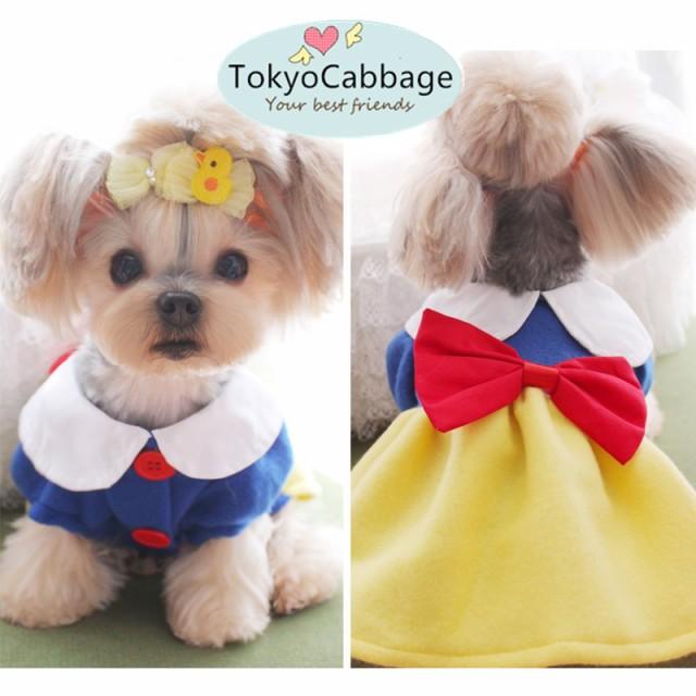 犬のお洋服 服 ペット服 犬の服 犬服  ペット...