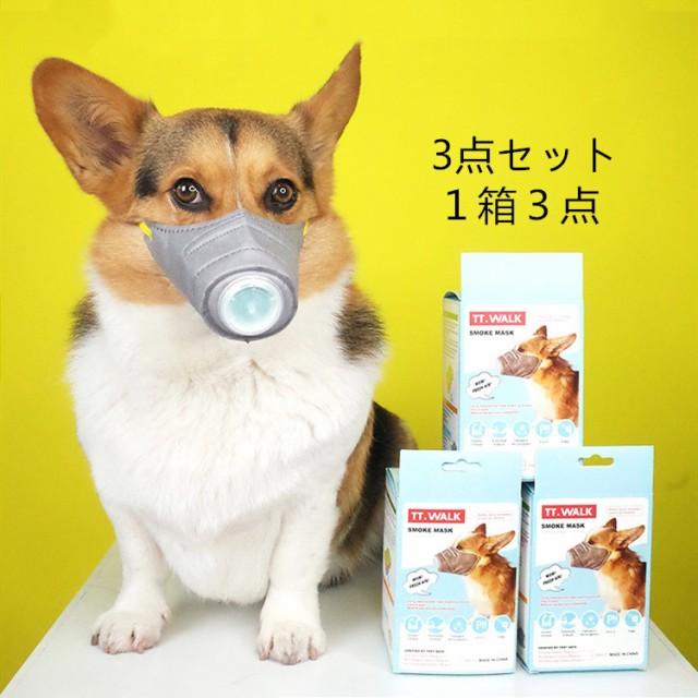 代引不可 送料無料 犬のマスク 犬マスク 犬 ...