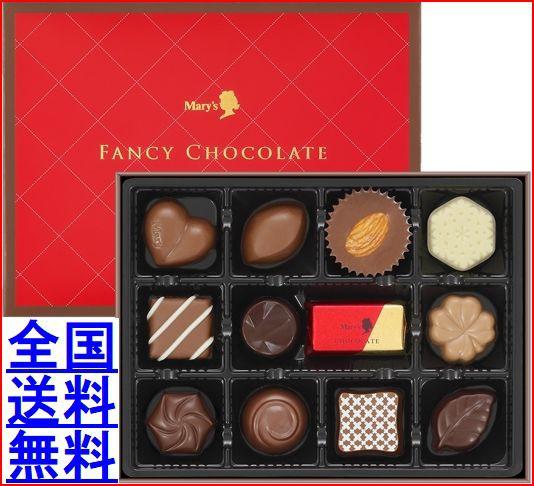 (バレンタインデー プレゼント)ファンシーチョコレート12個セット(全国無料配達)無料ラッピング付き(1000円ポッキリ)