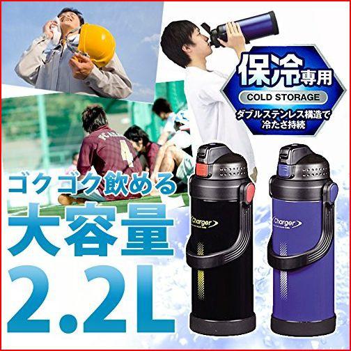 【水筒 直飲み】【大容量 大型2リットル】 ダブル...