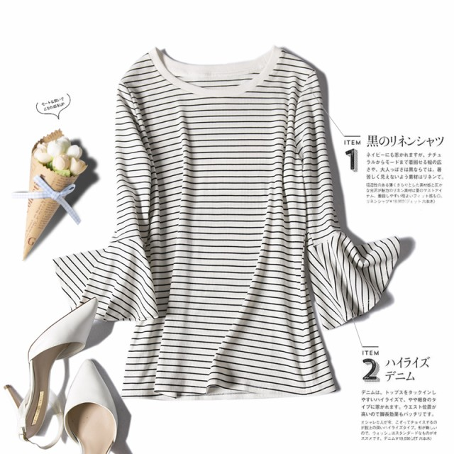 【送料無料】トップス カットソー ラウンドネック...