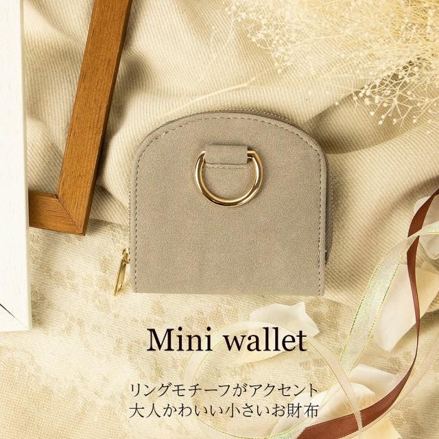 ミニ財布 小さい ウォレット コインケース 小銭入...