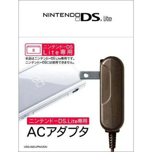 ニンテンドーDS Lite専用 充電器 ACアダプタ 中...