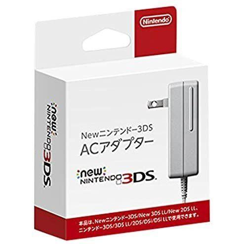 【任天堂純正品】New ニンテンドー3DS 充電器 AC...