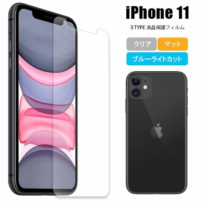液晶保護フィルム iPhone 11 フィルム 保護フィル...