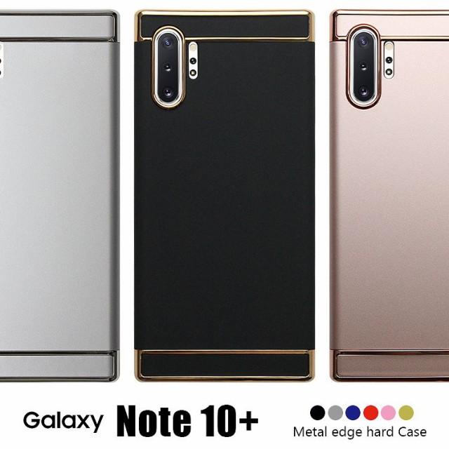 スマホケース Galaxy Note10+ ケース au携帯カバ...