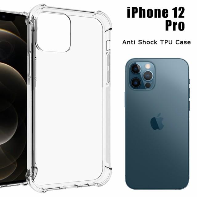 12 アイフォン