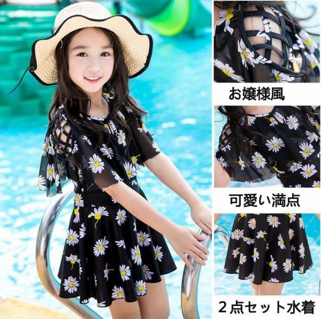 韓国子供服 夏着 女の子 水着 2点セット半袖 花柄...