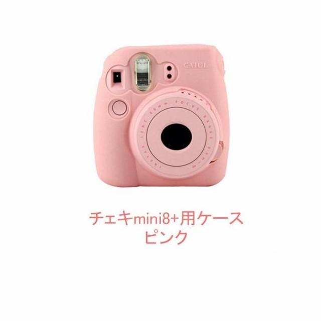 FUJIFILM チェキ(instax mini8+/8)用 カメラケー...