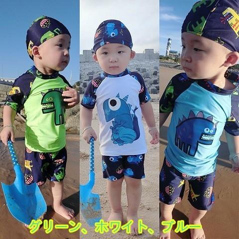 2-3-5歳男の子 子ども 上下3点セットアップ ボーイ スクール水着 キッズ ベビー水着 トップス ハーフパンツ ショートパンツ 水泳帽