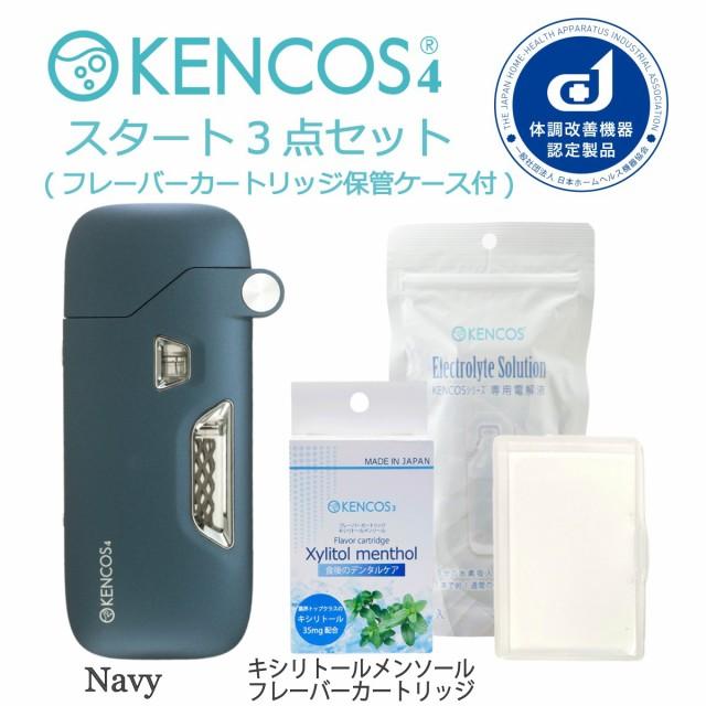KENCOS4(ケンコス4) ポータブル水素ガス吸引具 ス...