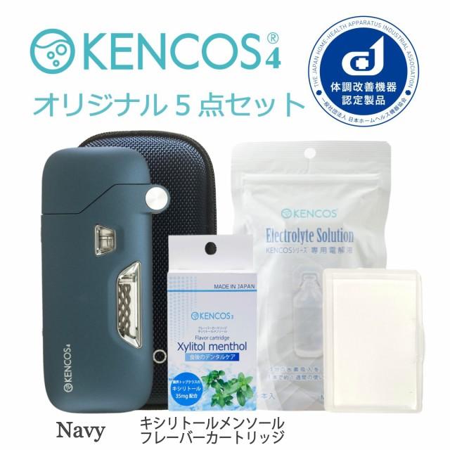 KENCOS4(ケンコス4) ポータブル水素ガス吸引具 オ...