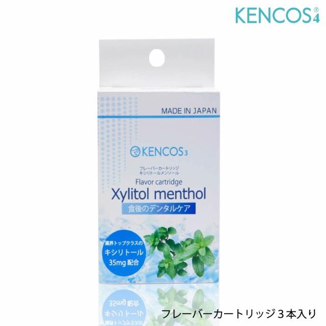 KENCOS3/KENCOS4(ケンコス3/ケンコス4)兼用 フレ...