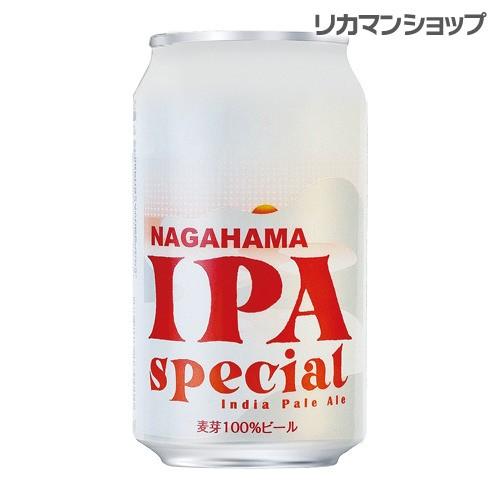 長浜 IPA スペシャル 350ml 缶 Nagahama IPA Spec...