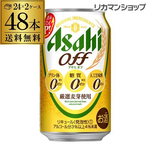 ビール 新ジャンル アサヒ オフ プリン体ゼロ 糖...