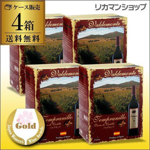 《箱ワイン》バルデモンテ・レッド 3L×4箱【ケ...